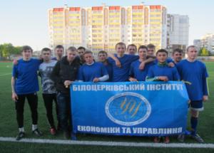 Футбольна команда інституту